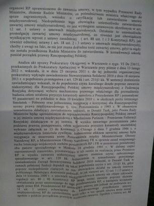 20120314_143226