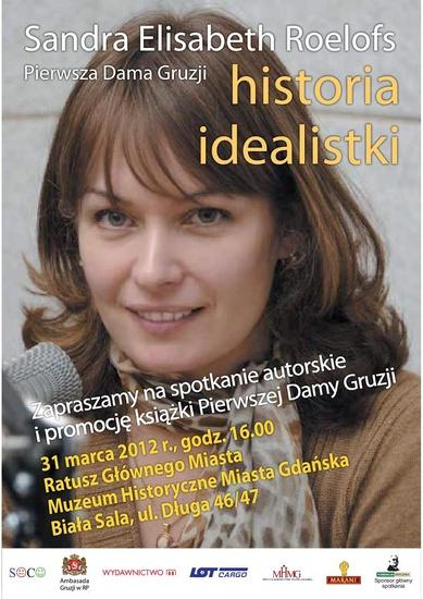 ambasada_gruzji_plakat_pierwsza_dama.pdf_550