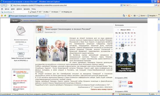 f1-witebsk2_550