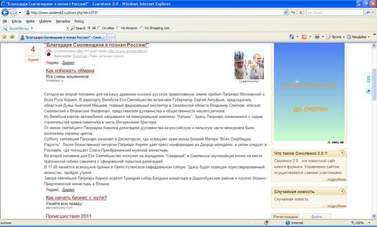 f2-witebsk_550