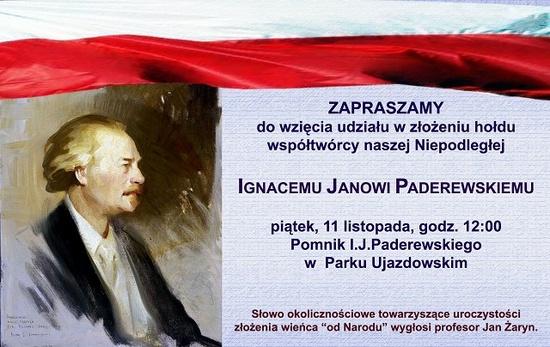 paderewski_640_550