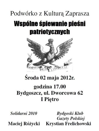 podworko_550