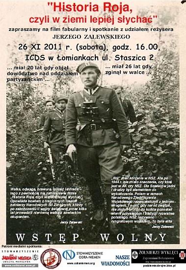 roj-26xi-lomianki_s1_550