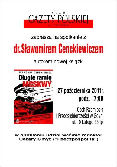 s.cenckiewicz_550